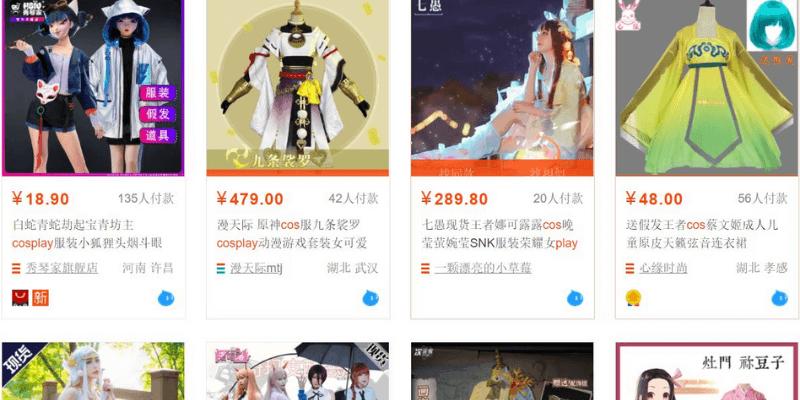 đồ cosplay giá rẻ trên trang tmdt